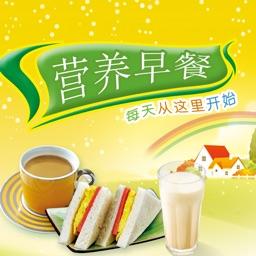 营养早餐 - 营养美味健康早餐