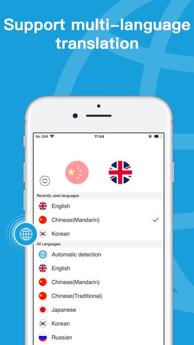 iTranslator-Smart Translator Screenshot
