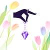 ウラーラ - 占い アプリ -