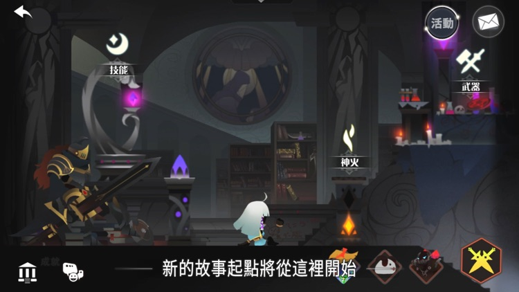 薇薇安和騎士 screenshot-2