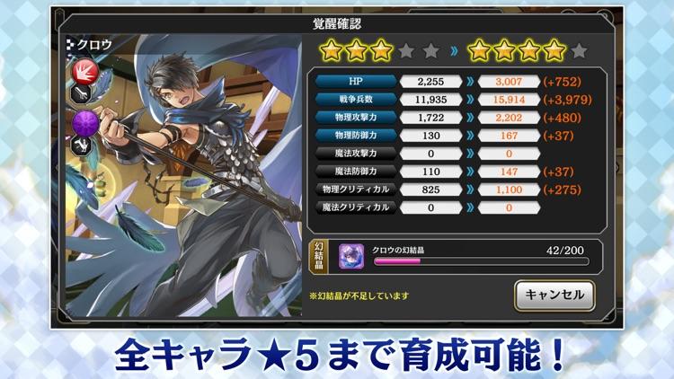 アルカ・ラスト screenshot-3