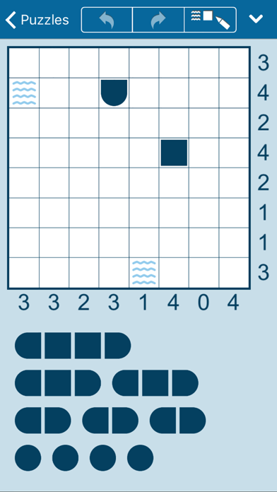 コンセプティス 海戦パズル