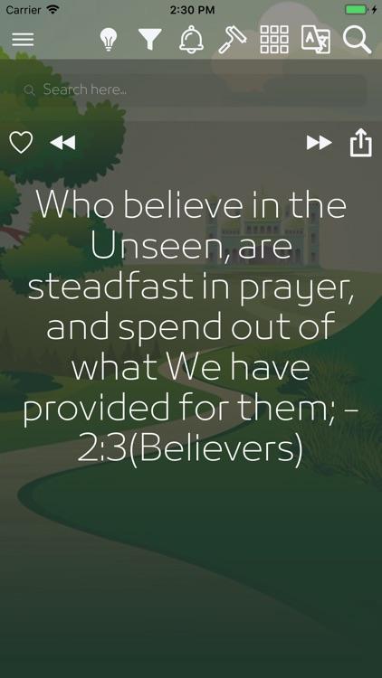 Quran Quotes - Islamic Verses