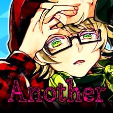 恶狼游戏 〜Another〜