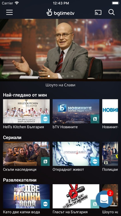 bgtime tv by Jordan Vichev