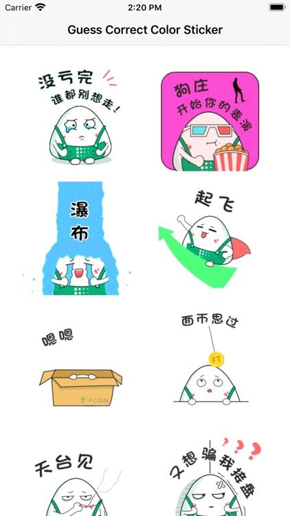 迷你世界pro-emoji