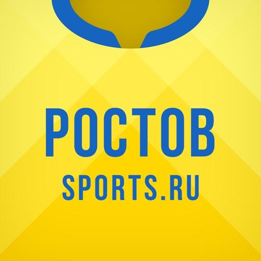 ФК Ростов - новости и матчи