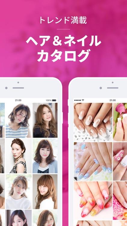 楽天ビューティ /美容室予約 screenshot-4