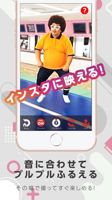 ムビート/動画加工アプリ - 窓用