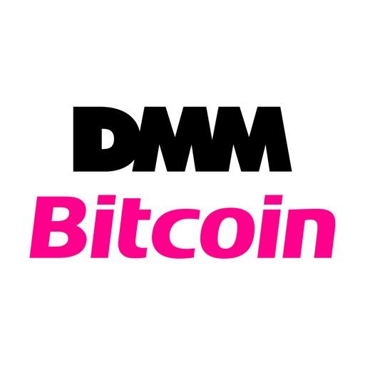 DMM Bitcoin 仮想通貨の取引はDMMビットコイン