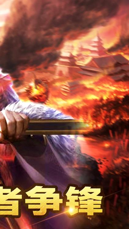 三国霸业:王者争锋