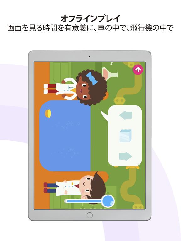 Papumba:2歳〜7歳児用ゲームのおすすめ画像6