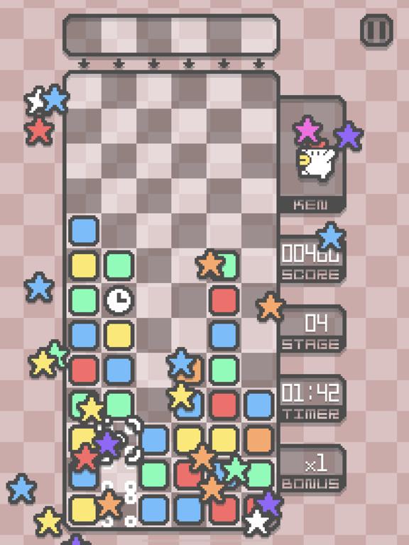 Spinblox screenshot 8