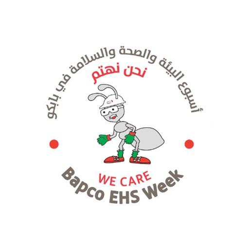 EHS Week
