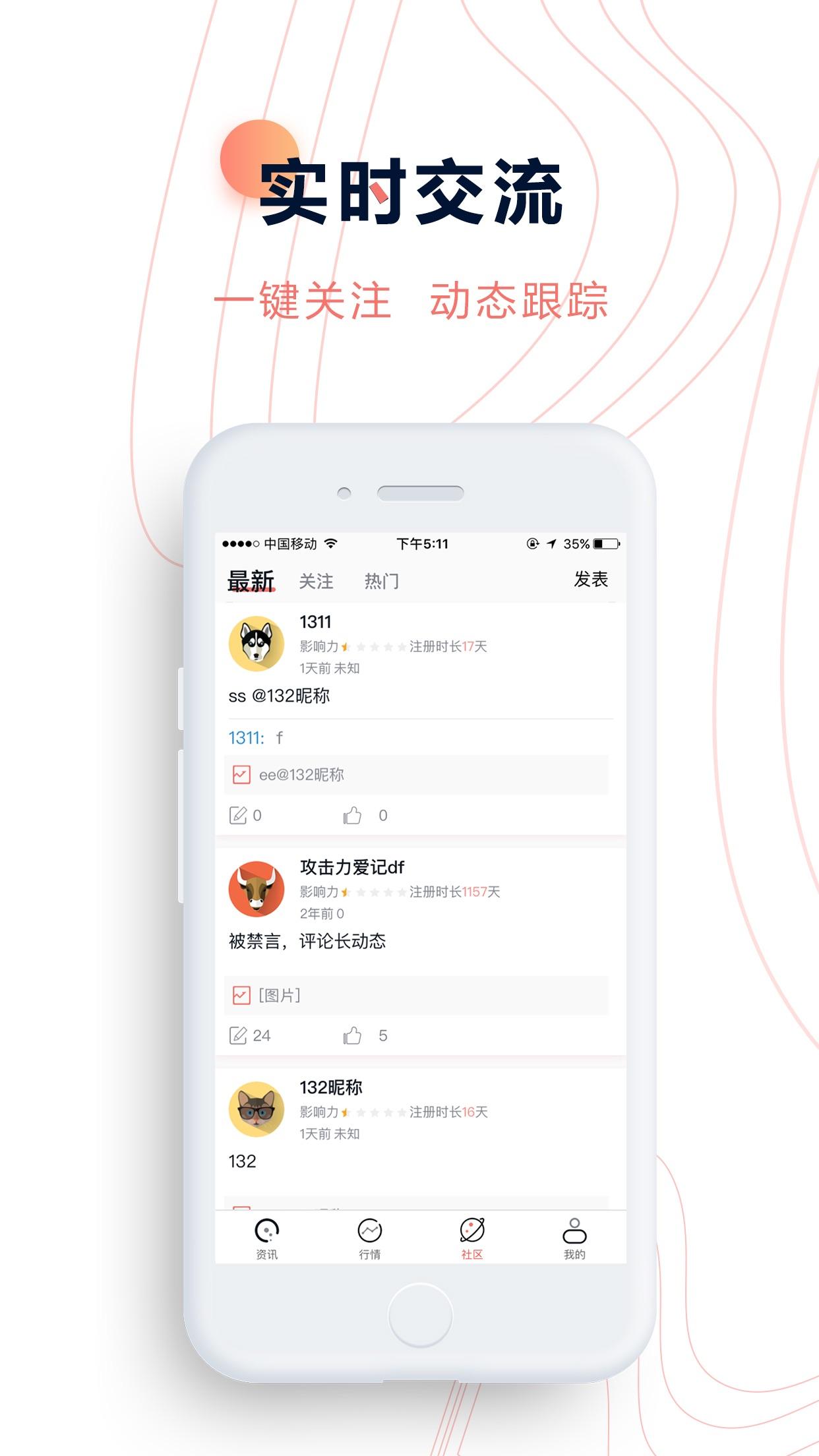e片红 Screenshot