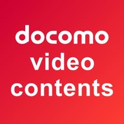 docomo video contents