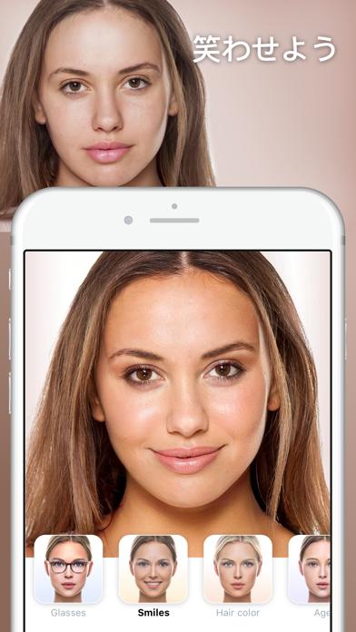 FaceApp - AI表情エディタのおすすめ画像3