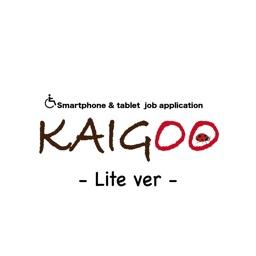 KAIGOO-Lite-