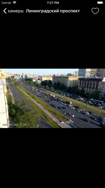Moscow webcams screenshot-3