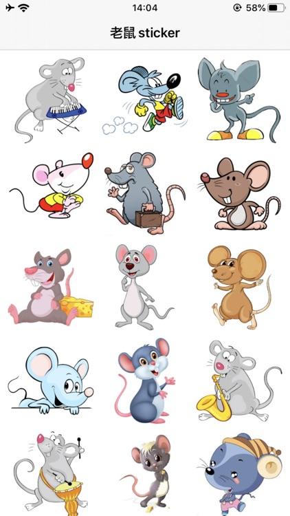 老鼠sticker