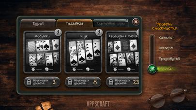 Durak GameCaptura de pantalla de6