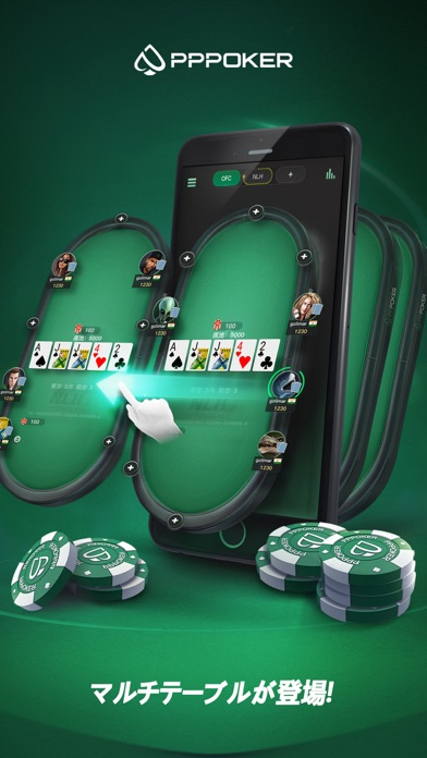 PPPoker-Holdem, Omaha, OFC ScreenShot1