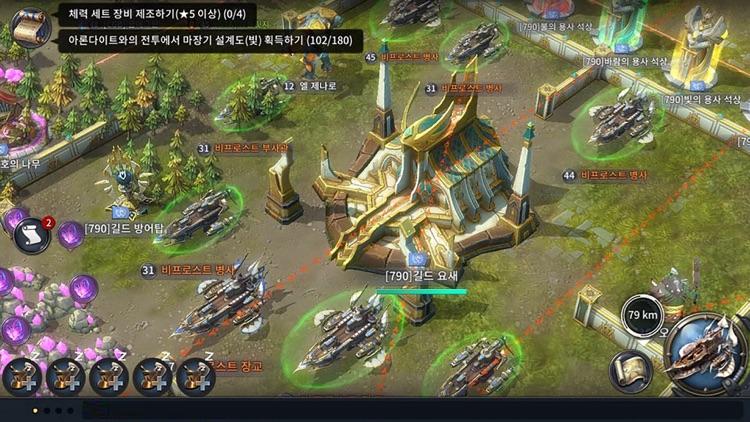 창세기전 : 안타리아의 전쟁 screenshot-6