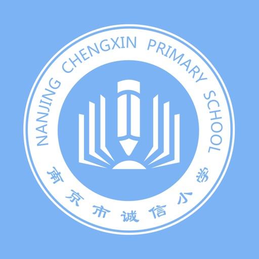 Nanjing Integrity School
