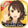 スクールガールストライカーズ2 - iPhoneアプリ