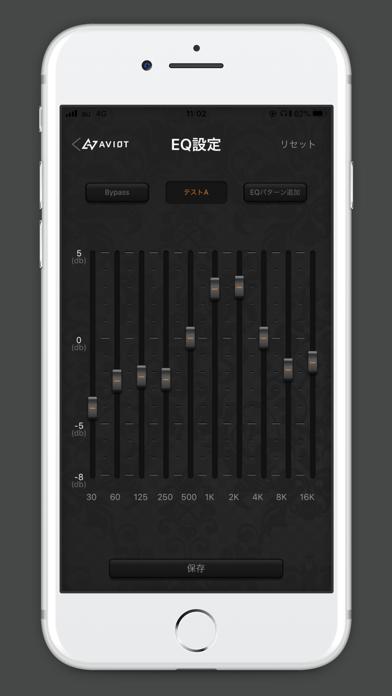 AVIOT SOUND XXXのおすすめ画像2