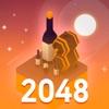 2048 パズルで作った素敵な展示会! - iPadアプリ