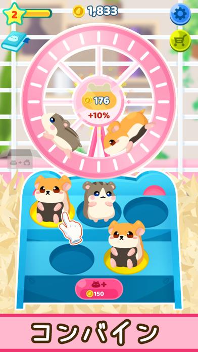 最新スマホゲームのハムスターランド-HamsterHouse!が配信開始!