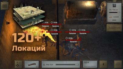 Скриншот №5 к ATOM RPG