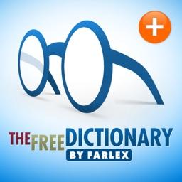 Dictionnaire français!!