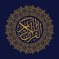 Codes for Al Quran Pro القرآن الكريم Hack