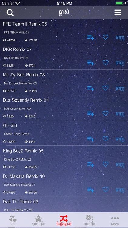 Khmer Music Remix screenshot-4