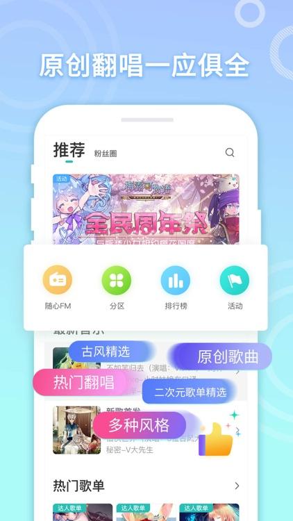 5sing原创音乐-中国原创音乐基地