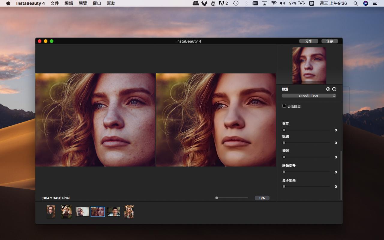 InstaBeauty Pro 2.2 Mac 破解版 多功能的肖像编辑和化妆程序-麦氪派(WaitsUn.com | 爱情守望者)