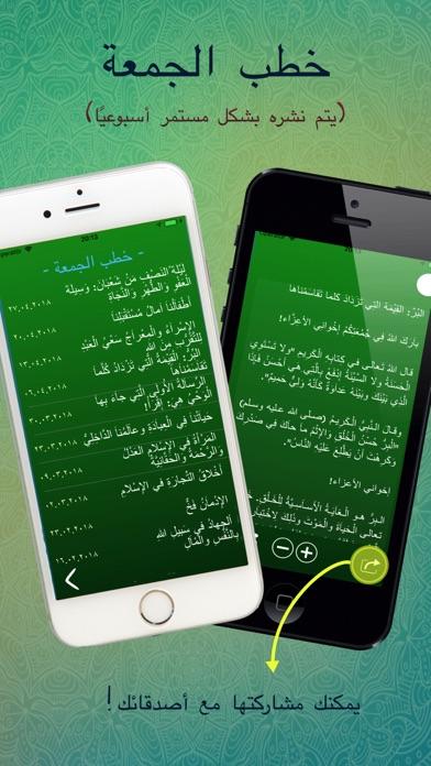 Screenshot for عرض اتجاه القبلة - القبلة in Spain App Store