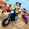 ブロックバイクサバイバルレース - iPhoneアプリ