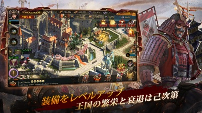 キング・オブ・アバロン: バトル戦争キングダムのRPG対戦のおすすめ画像5