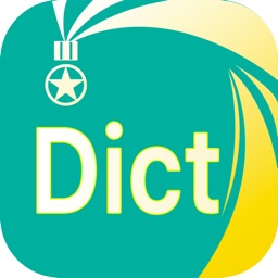 English Dictionary - LDOCE
