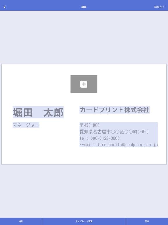 https://is2-ssl.mzstatic.com/image/thumb/Purple123/v4/df/b1/83/dfb183f8-b194-413e-b4e5-05ef743b051d/pr_source.jpg/576x768bb.jpg