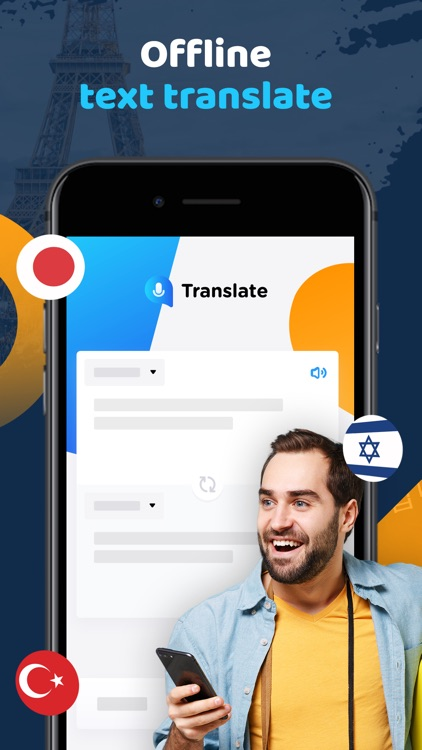 Chat with Translator