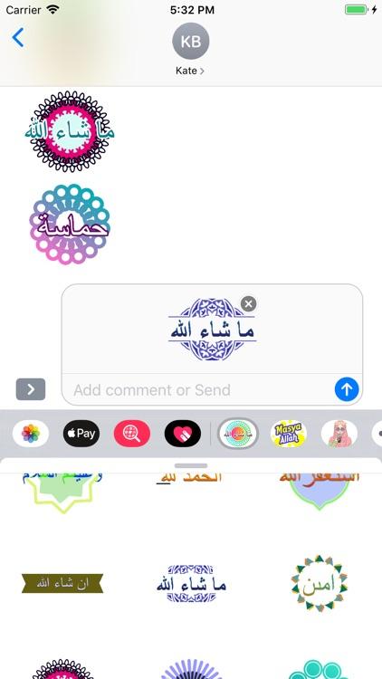 Muslims Daily Greetings Arabic screenshot-9