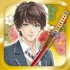 武神刀剣ワールド - 新作・人気アプリ iPhone