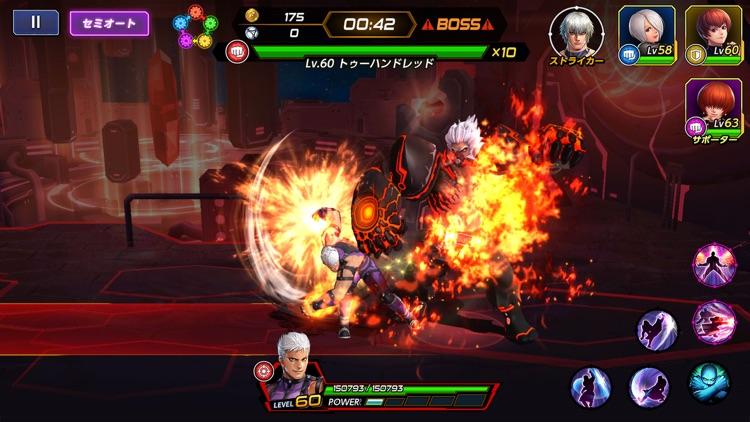 KOF ALLSTAR screenshot-5