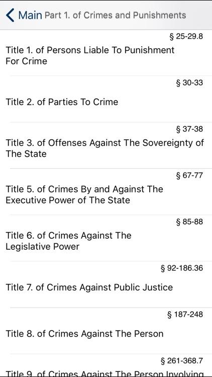 CA Penal Code 2020 screenshot-4
