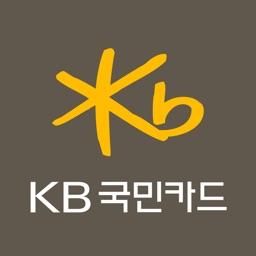 KB국민 기업카드