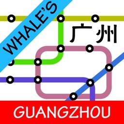 Guangzhou Metro Subway Map 广州